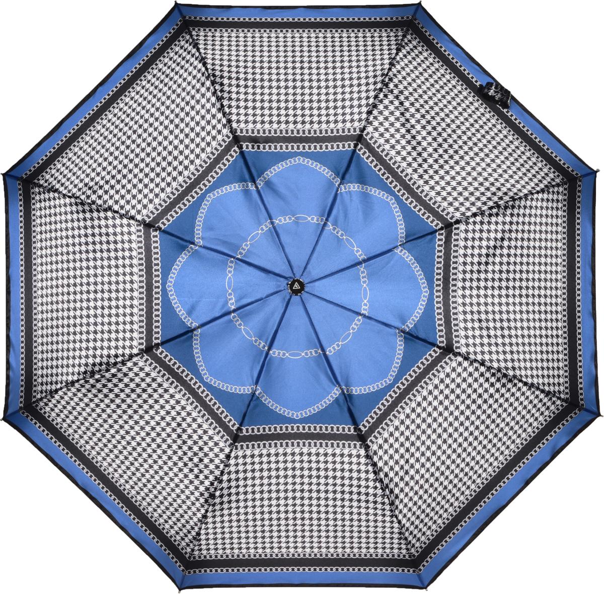 Зонт Fabretti зонт женский fabretti автомат 3 сложения цвет синий s 18102 6