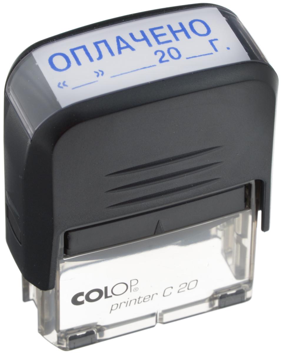Colop Штамп Printer C20 Оплачено Дата с автоматической оснасткой цена и фото