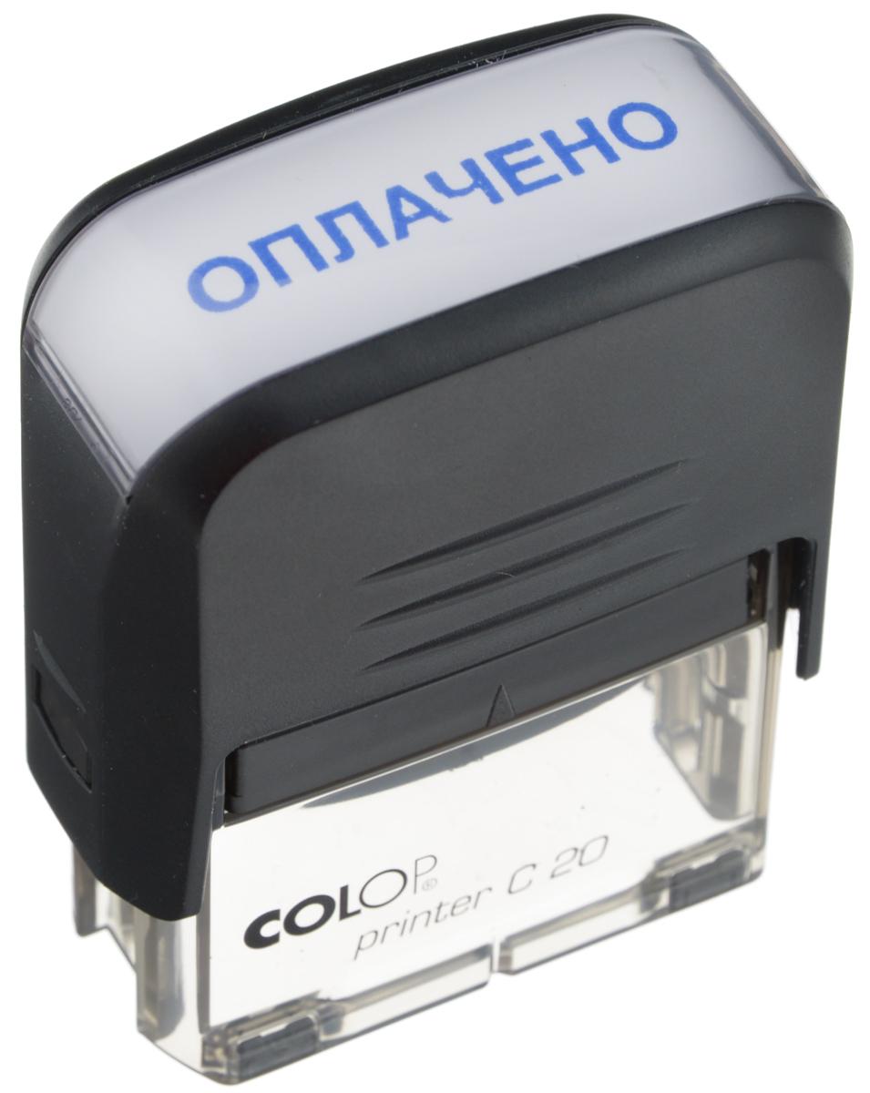 Colop Штамп Printer C20 Оплачено с автоматической оснасткой стоимость