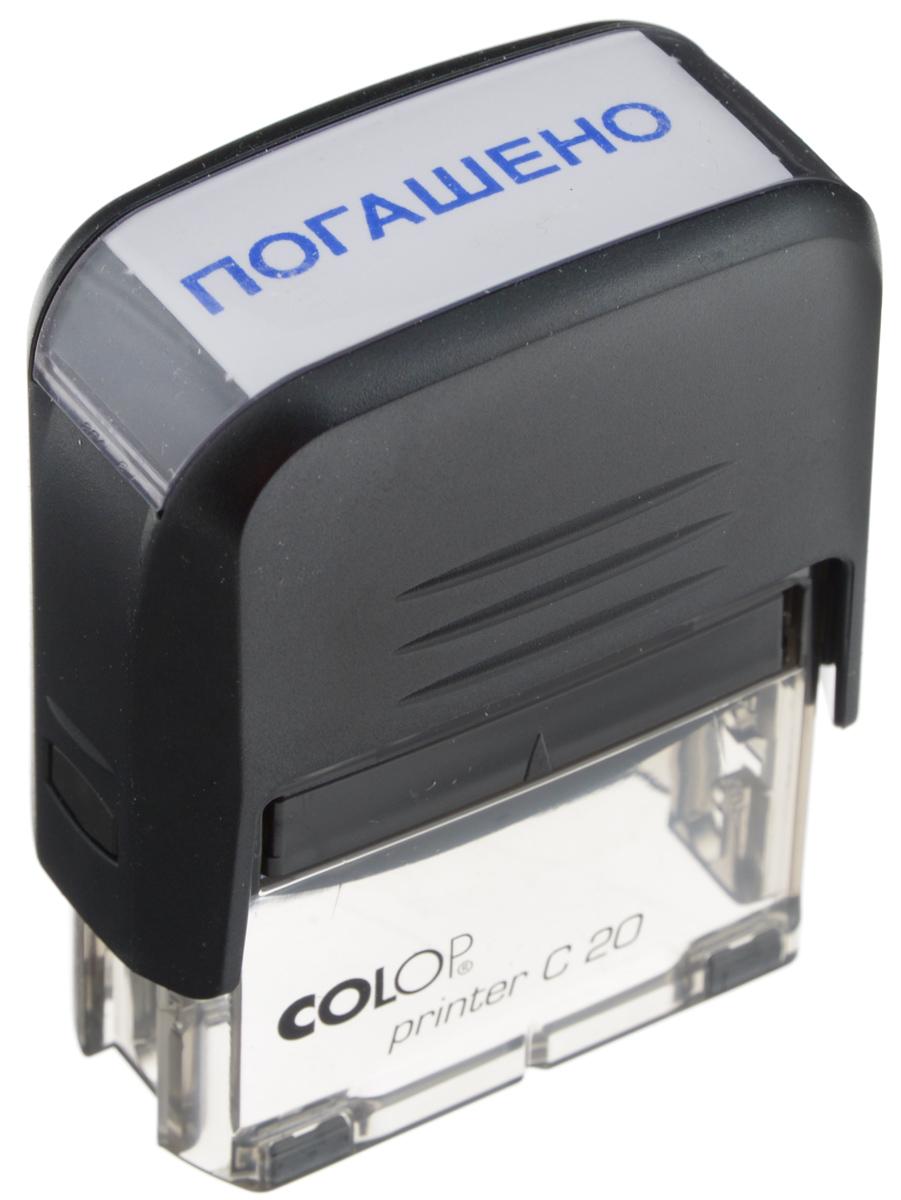 Colop Штамп Printer C20 Погашено с автоматической оснасткой стоимость