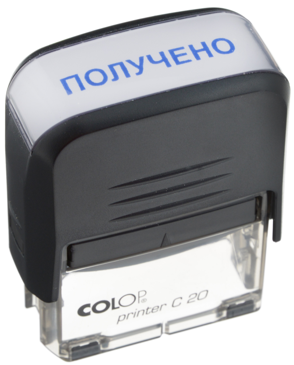 Colop Штамп Printer C20 Получено с автоматической оснасткой цена и фото