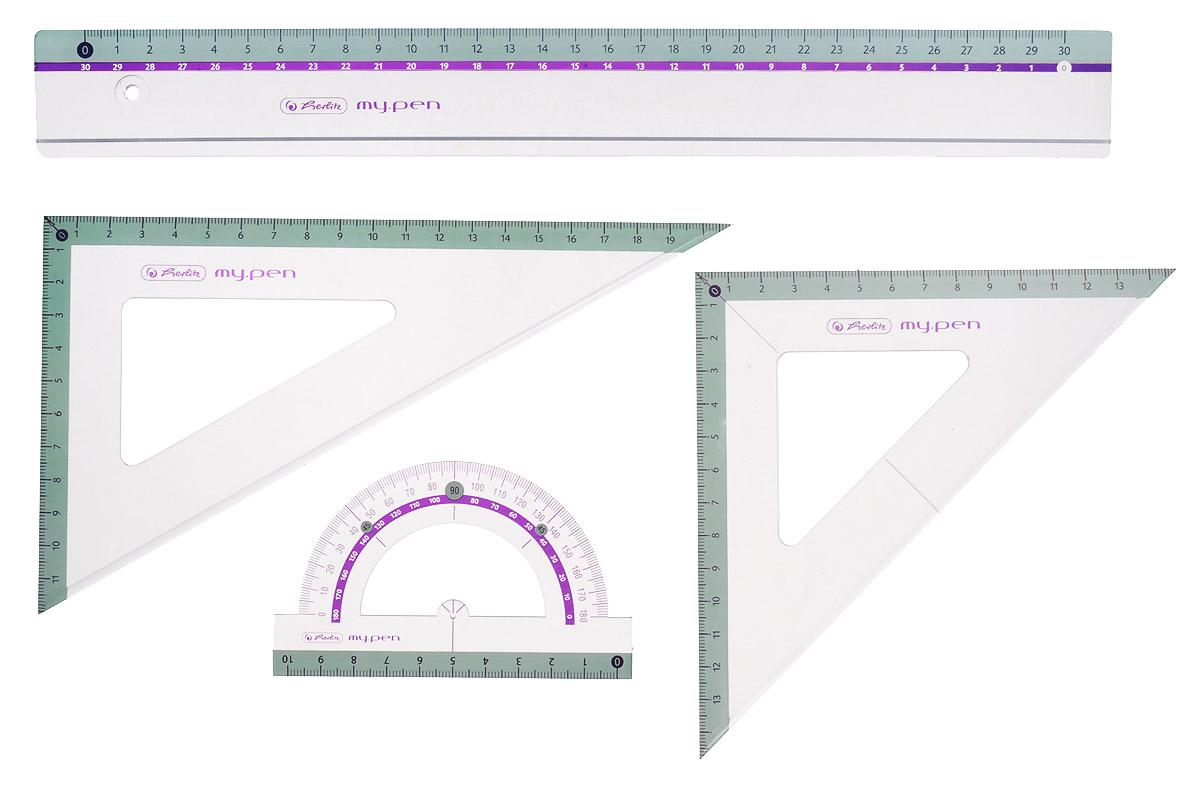 HerlitzГеометрический набор 4 предмета Herlitz