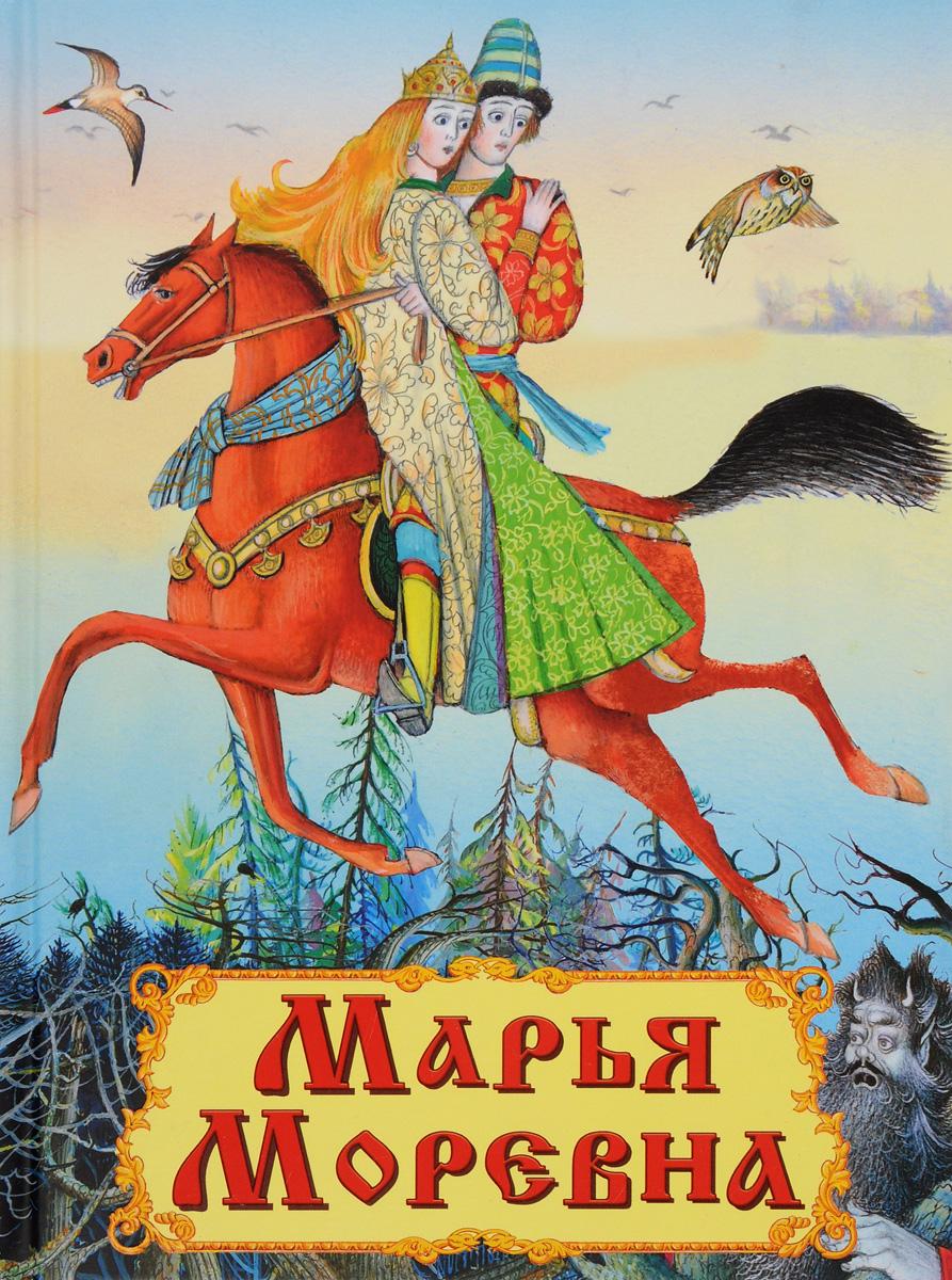 Открытка в белоруссию сколько марок она