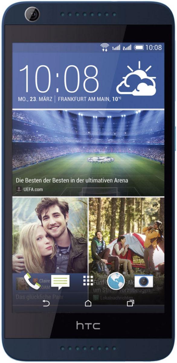 Смартфон HTC Desire 626G DS 1/8GB dark blue цена