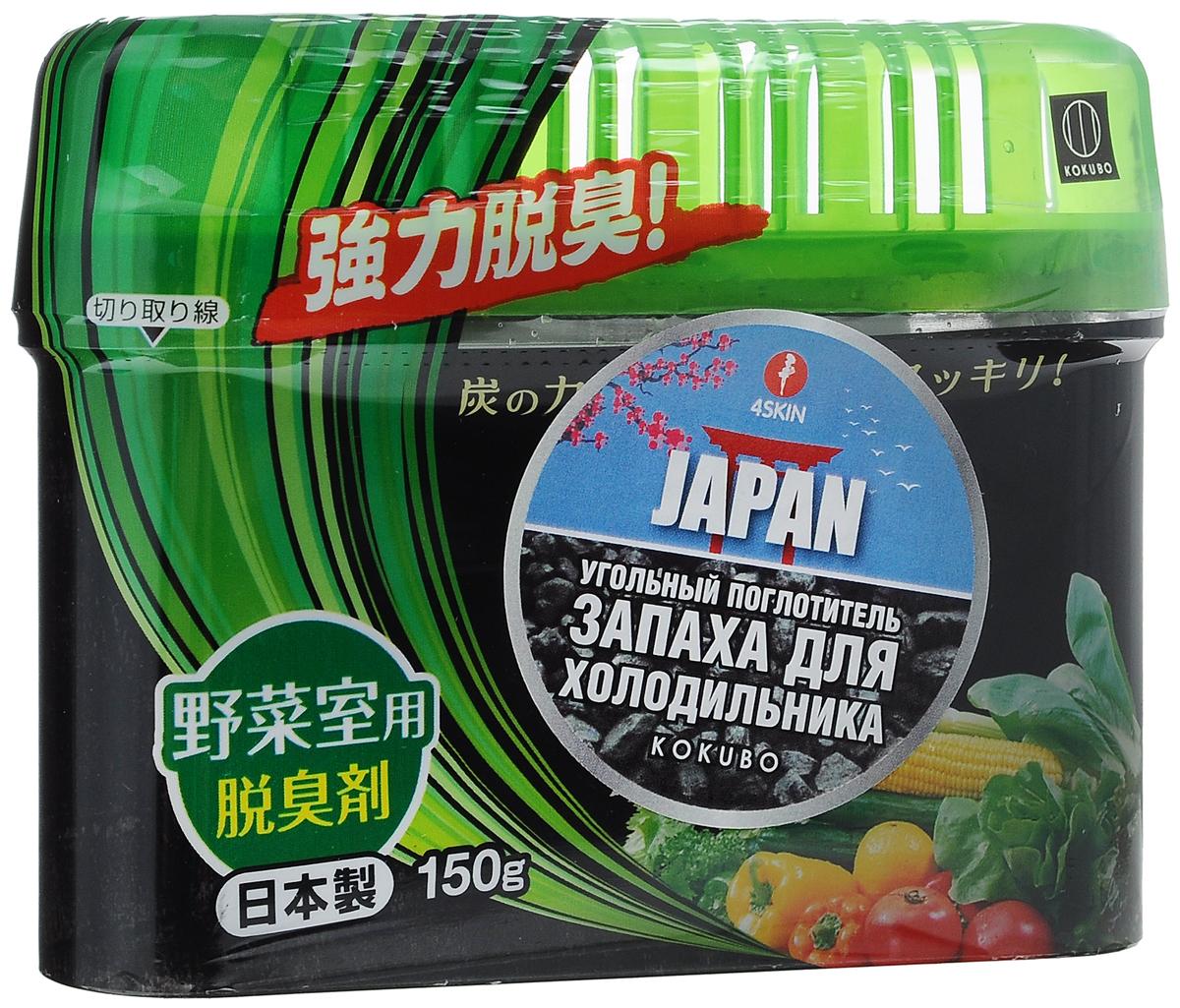Поглотитель запаха для холодильника KOKUBO Sumi-Ban, для овощной полки, 150 г