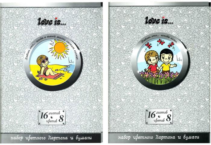Action! Набор цветного картона и бумаги Love is... 16 листов 2 шт цвет серый action набор цветного картона lalaloopsy 8 листов цвет розовый 2 шт