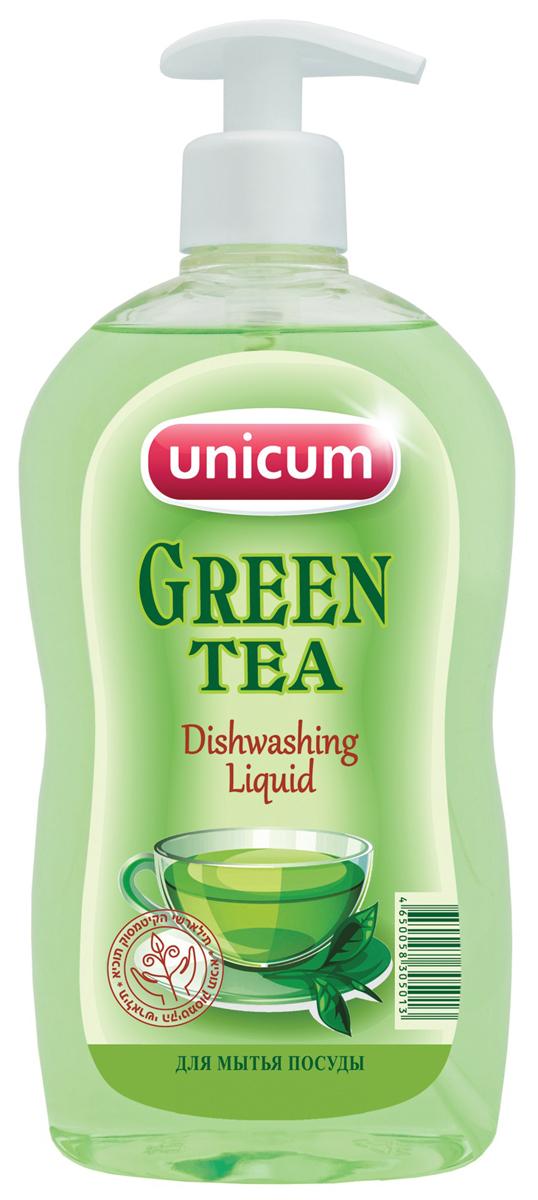 Средство для мытья посуды Unicum Зеленый чай, 550 мл305013Средство для мытья посуды Unicum Зеленый чай - высококонцентрированное современное средство для ручного мытья всех видов посуды и изделий из водостойких материалов. Средство легко удаляет остатки жиров, соусов, кремов, присохших частиц пищи, в то же время бережно относится к коже рук. Благодаря наличию активных наночастиц, средство прекрасно смывается со всех видов посуды даже холодной и жесткой водой. Как выбрать качественную бытовую химию, безопасную для природы и людей. Статья OZON Гид