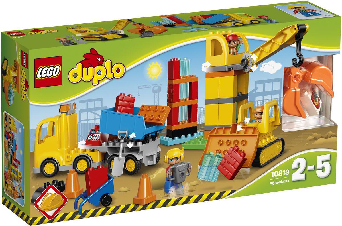 LEGO DUPLO 10813 Большая стройплощадка Конструктор вигерс к битти дж разработка требований к программному обеспечению