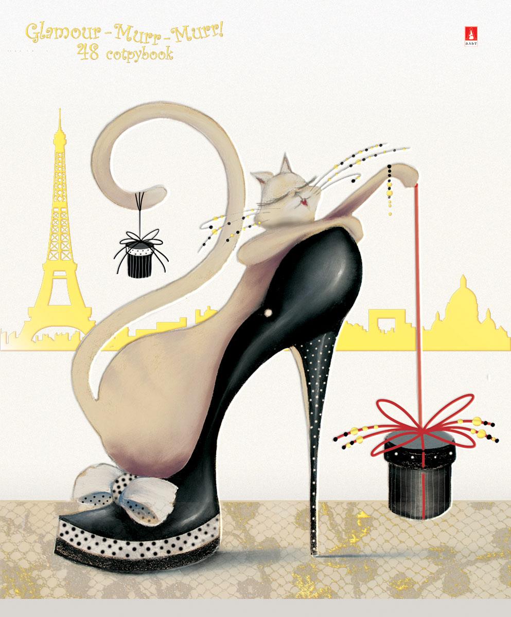 картинка с днем рождения котенок в туфельках