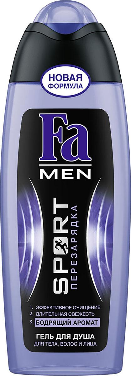 Fa Men Гель для душа Sport Перезарядка, 250 мл men sport shoes