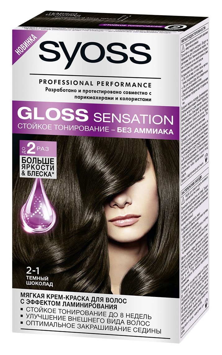 Syoss Краска для волос Gloss Sensation 2-1 Темный шоколад, 115 мл крем краска для волос gloss sensation без аммиака 115 мл 20 оттенков
