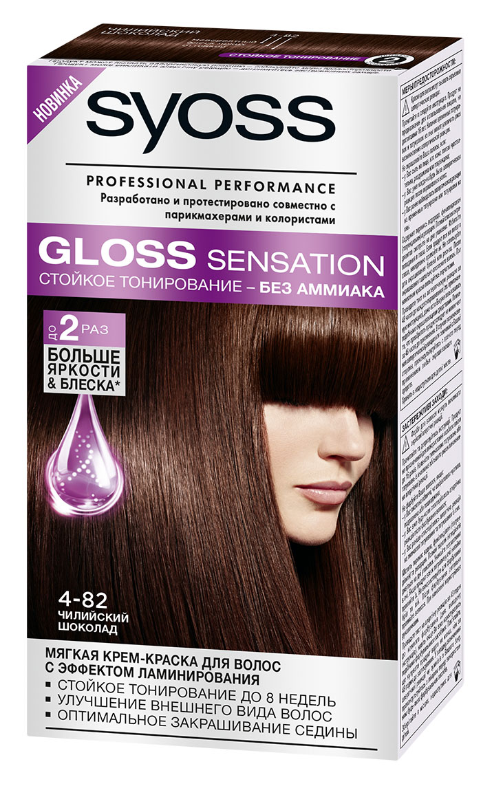 Syoss Краска для волос Gloss Sensation 4-82 Чилийский шоколад, 115 мл крем краска для волос gloss sensation без аммиака 115 мл 20 оттенков