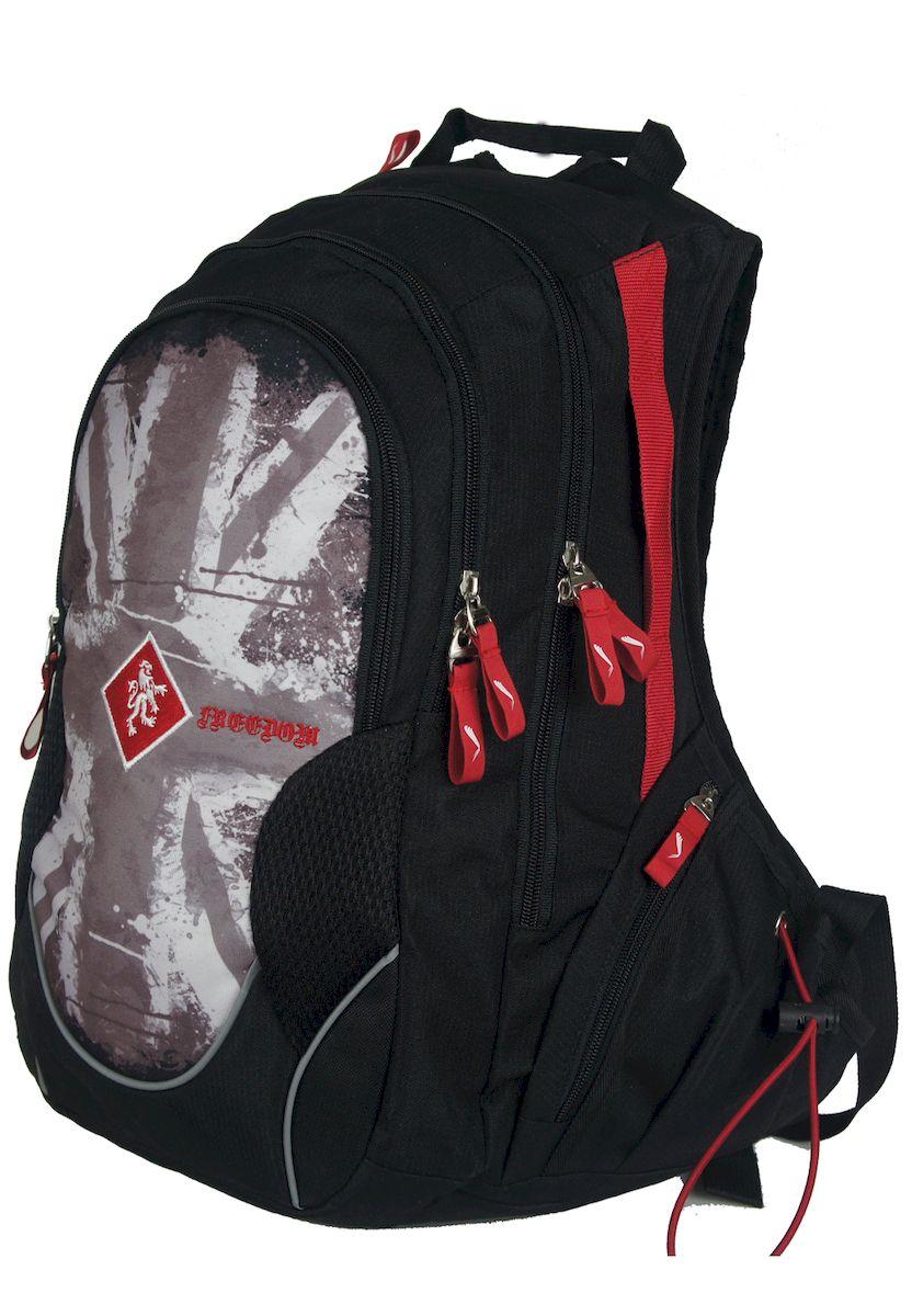 Рюкзак молодежный UFO People, цвет: черный. 20 л. 29957-1
