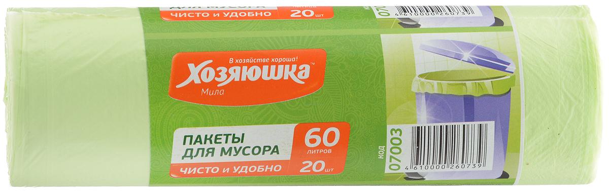 Пакеты для мусора Хозяюшка Мила, 60 л, 20 шт пакет для запекания хозяюшка мила 30 х 40 см 5 шт