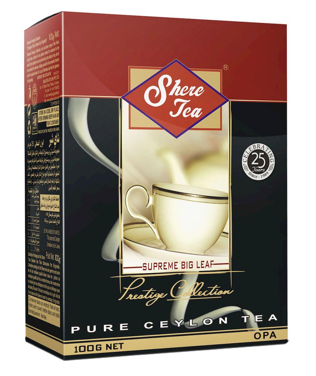 Shere Tea Престижная коллекция. OPА чай черный листовой, 100 г shere tea престижная коллекция pekoe чай черный листовой 250 г