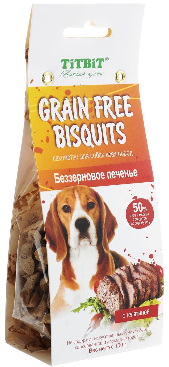 """Лакомство для собак Titbit """"Grain Free"""", беззерновое печенье с телятиной, 100 г"""