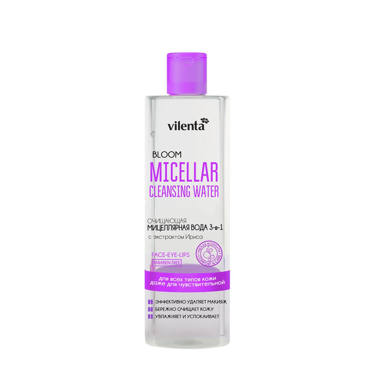 """Vilenta Мицеллярная вода для снятия макияжа """"Bloom"""", 200 мл"""