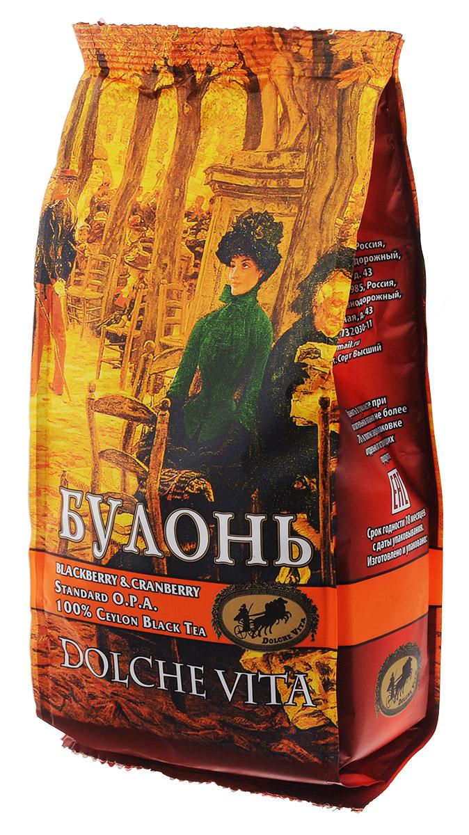 Dolche Vita Булонь черный листовой чай, 100 г недорого