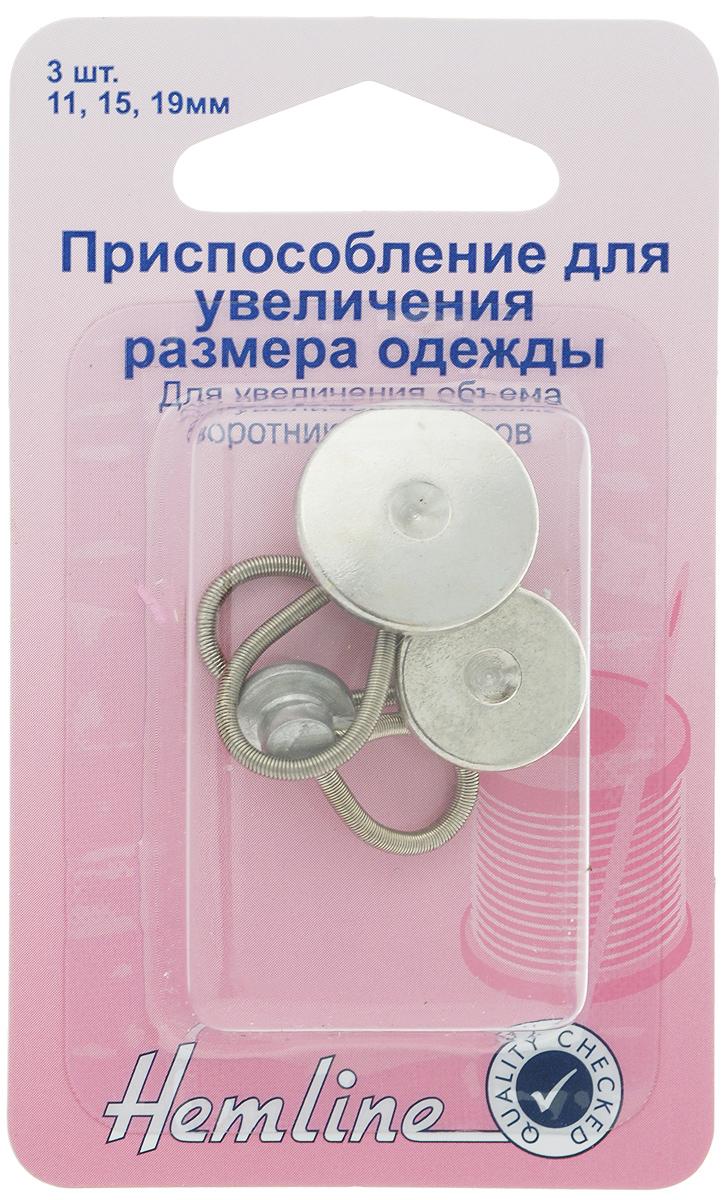 Приспособление для изменения размера одежды Hemline, 3 шт кольца для строп hemline 32 мм 2 шт