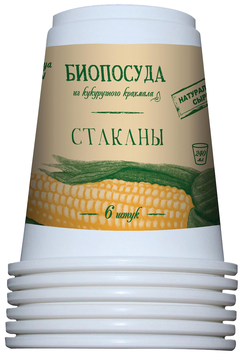 "Набор одноразовых стаканов ""Nova Toriya"", 240 мл, 6 шт"