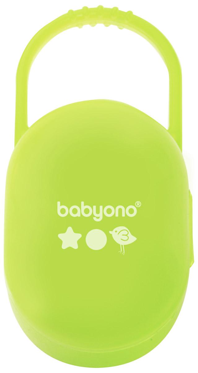 Футляр для пустышки BabyOno 046/03 зеленый