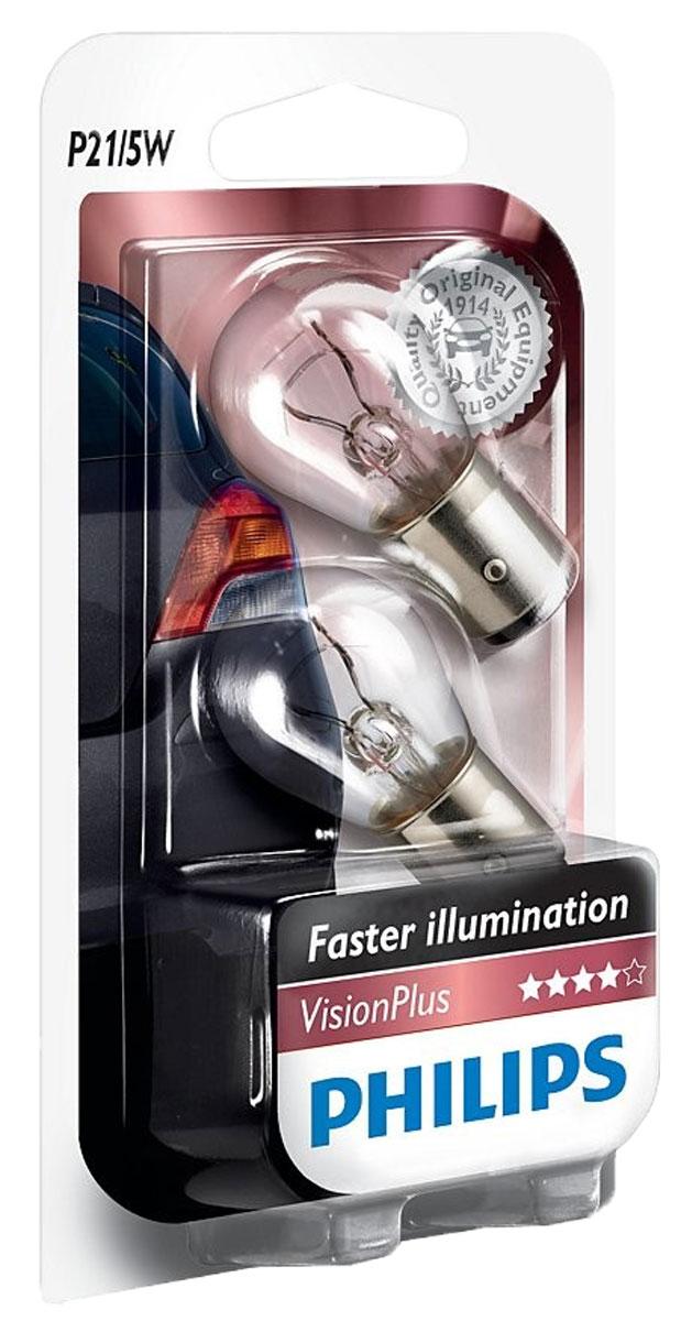 Лампа автомобильная галогенная сигнальная Philips VisionPlus, цоколь BAY15d, 12V, 21/5W, 2 шт