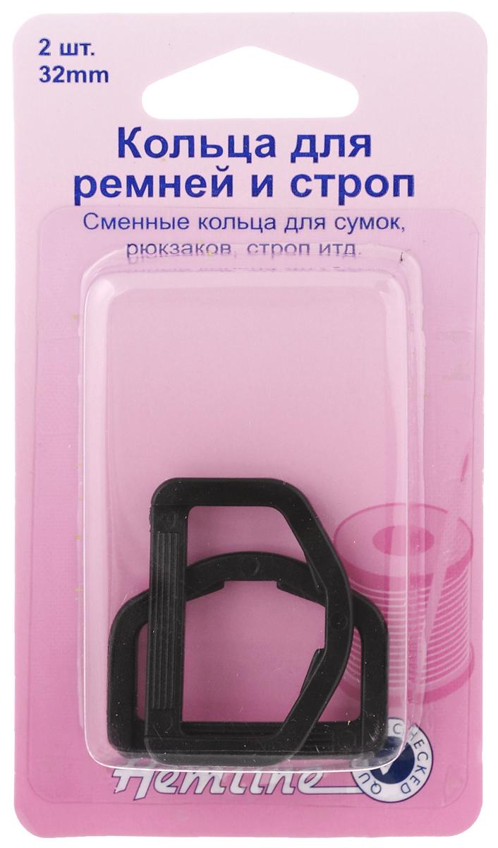 Кольца для строп Hemline, 32 мм, 2 шт мат для аппликаций hemline 30 х 31 см