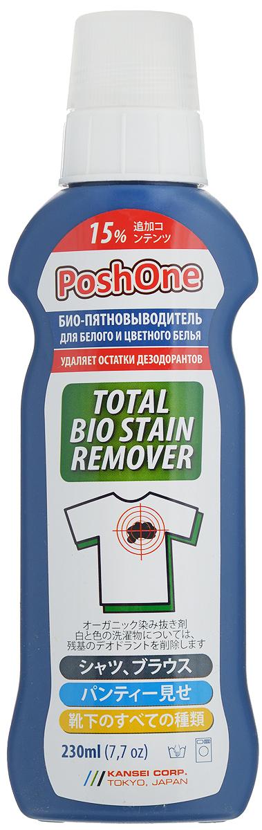 Био-пятновыводитель для белого и цветного белья Posh One Total Bio Stain Removerr, 230 мл пятновыводитель poshone total oxy gen 500 г