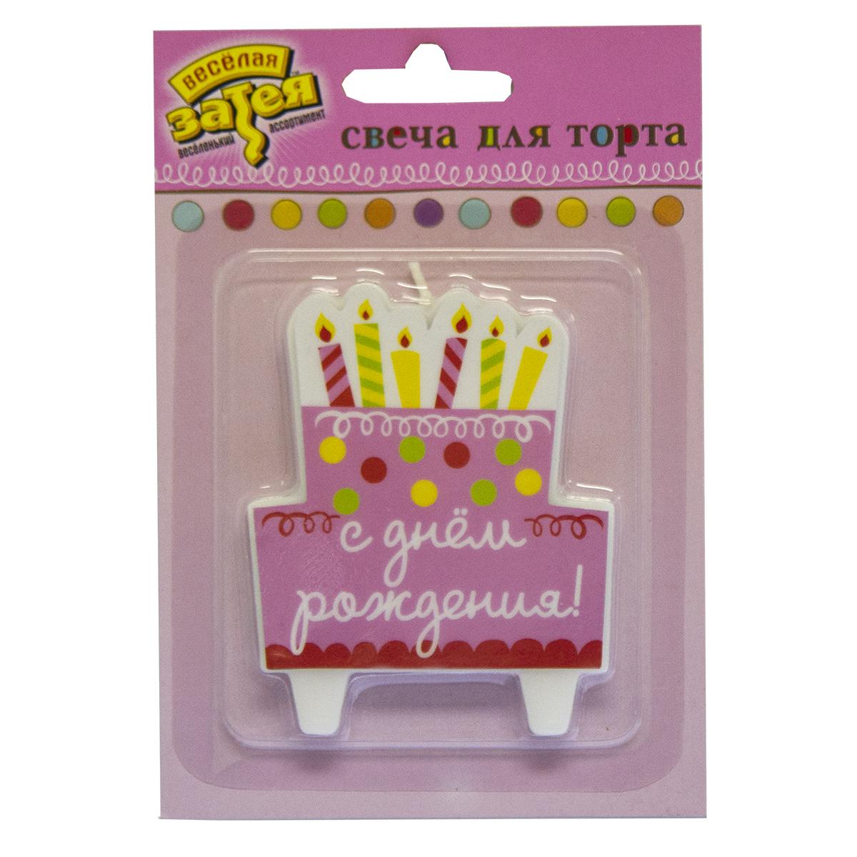 Веселая затея Свеча для торта Сладкий Праздник свеча honda lead 90
