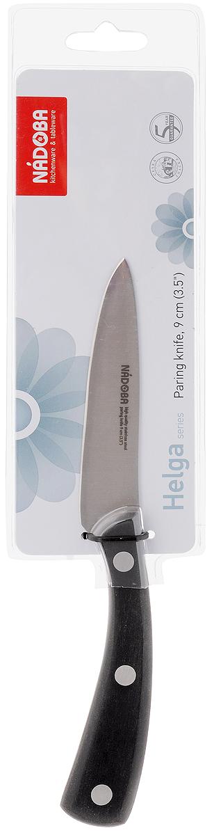 Нож для овощей Nadoba