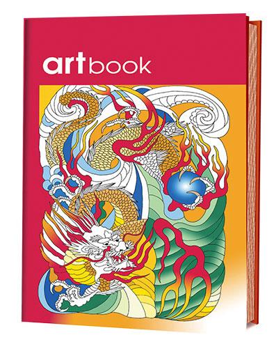Китай. Записная книга-раскраска ARTbook