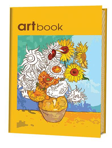 Импрессионизм. Записная книга-раскраска ARTbook