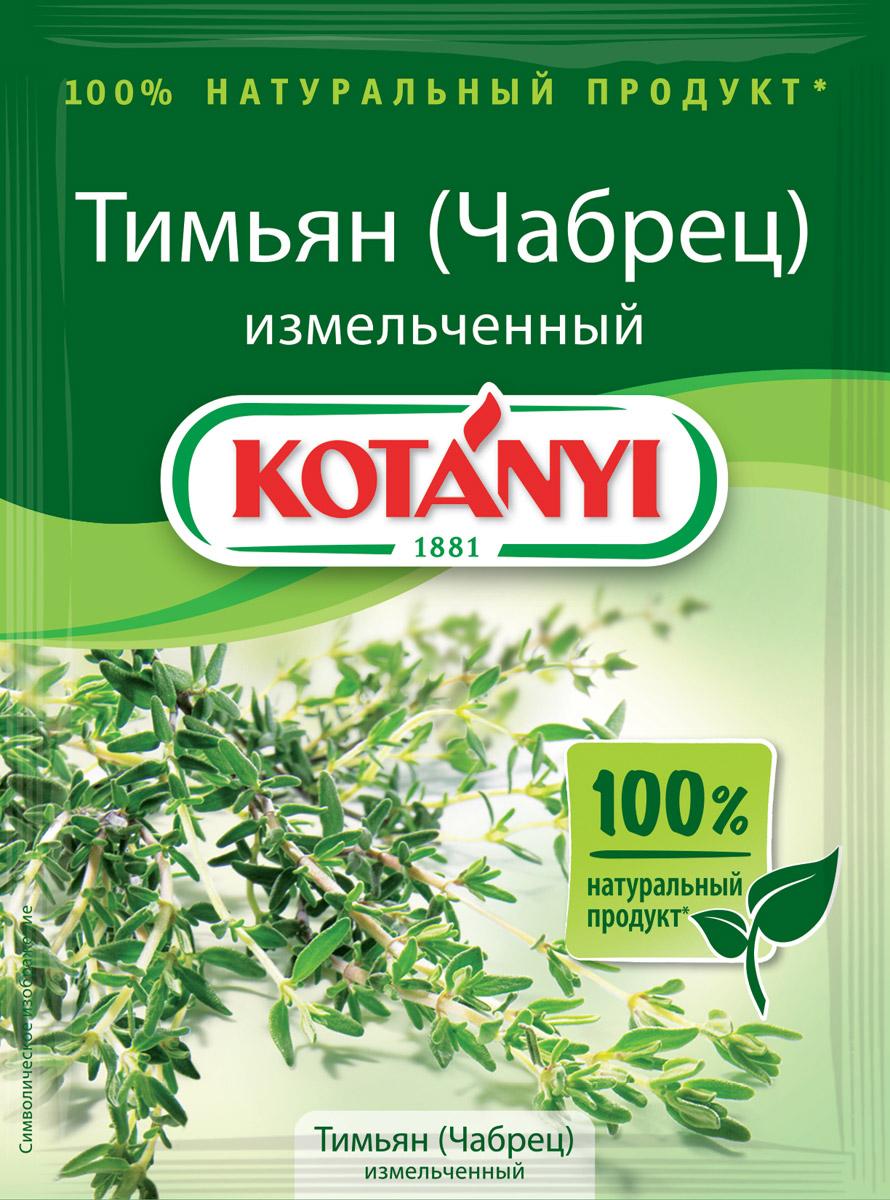 Kotanyi Тимьян (чабрец) измельченный, 14 г kotanyi укроп измельченный 11 г