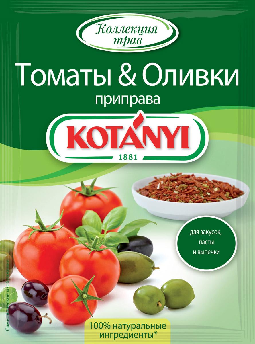 Kotanyi Приправа Томаты & оливки, 20 г kotanyi приправа лук жареный 110 г
