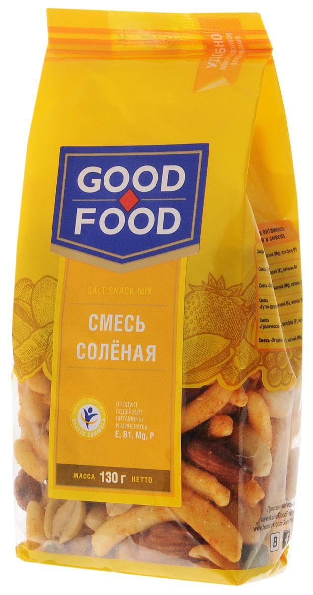 Good Foodсмесьсоленая,130г