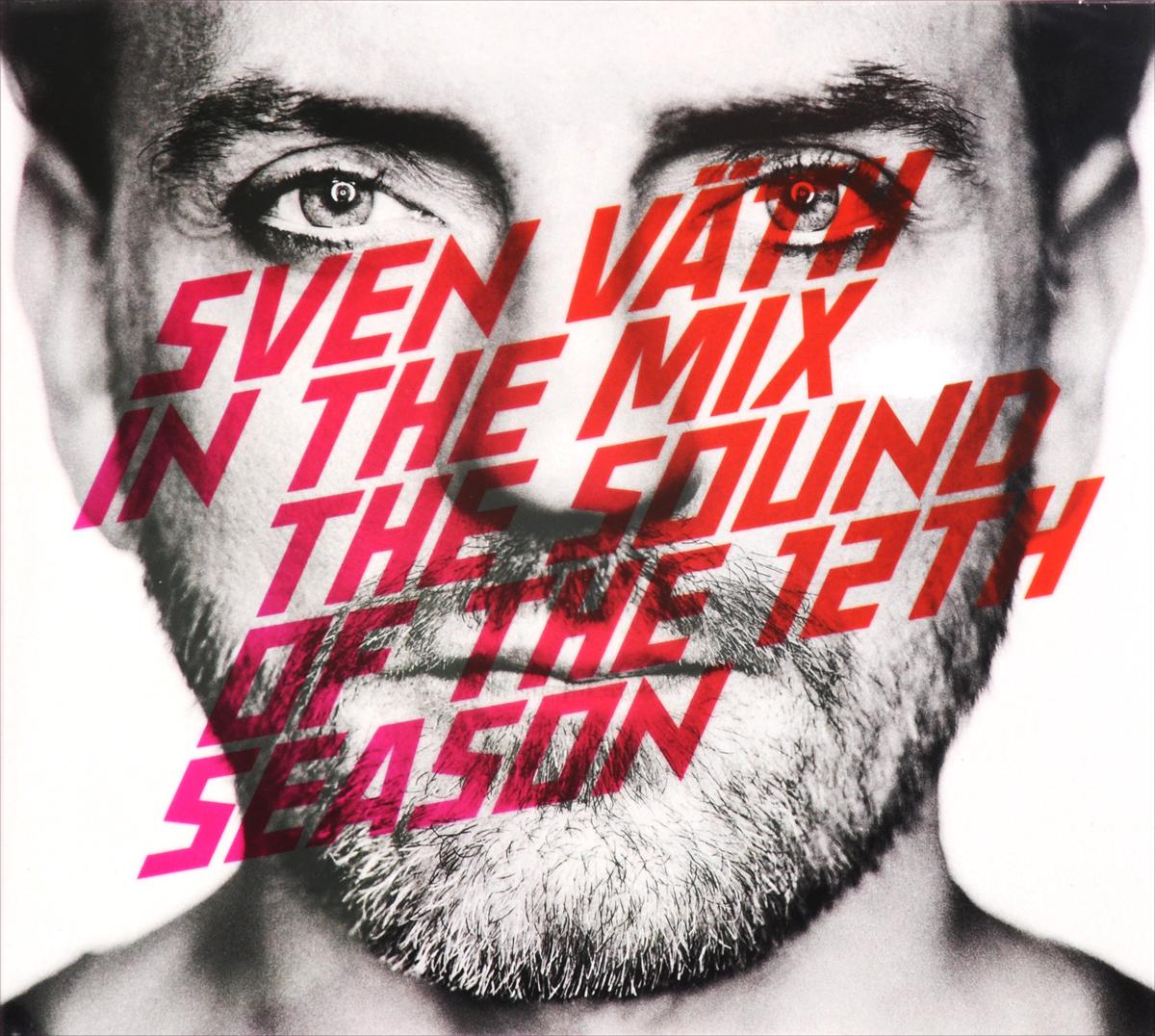 где купить Sven Vath. In The Mix. The Sound Of The 12th Season. Premium Edition (2 CD) по лучшей цене