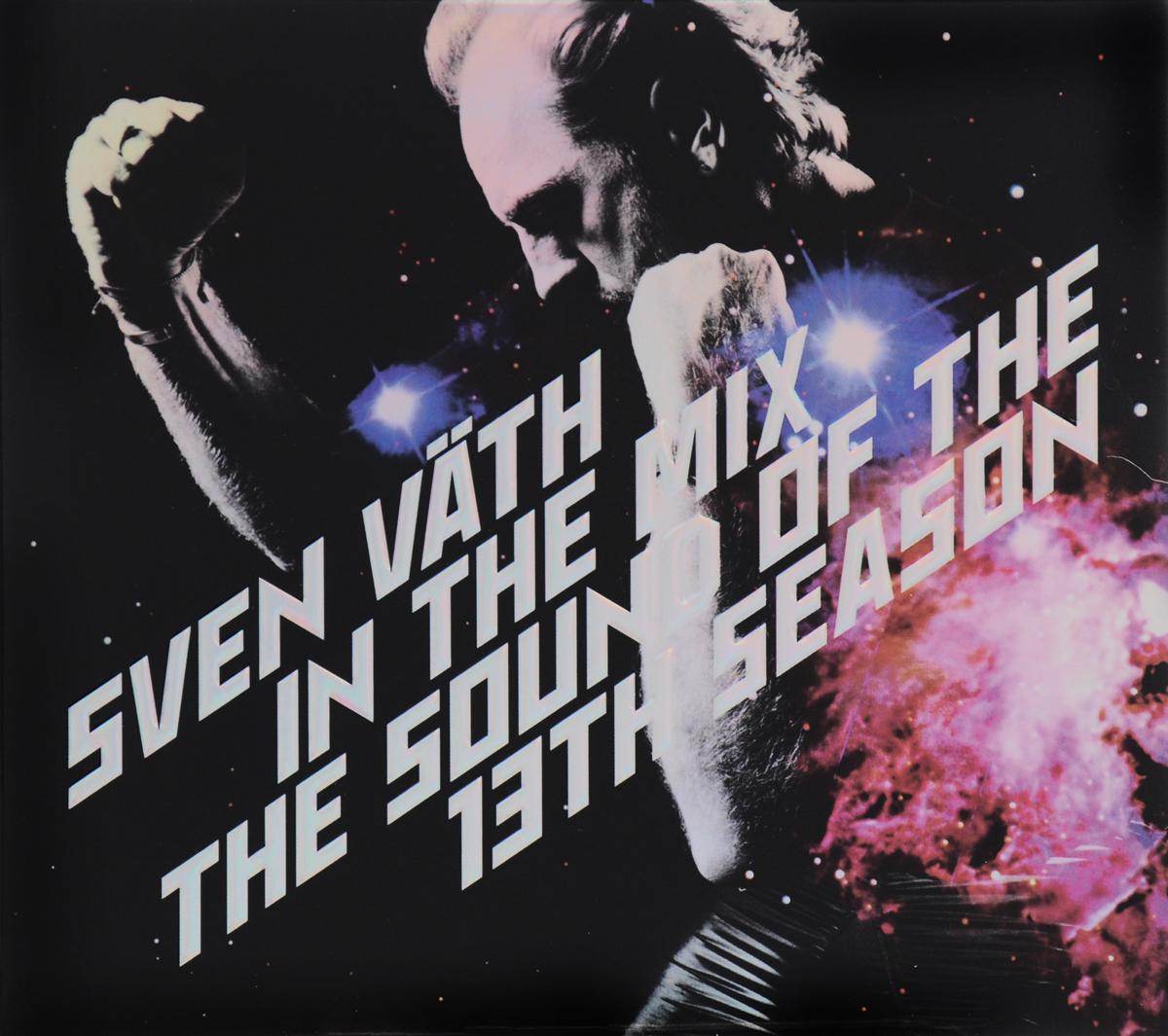 где купить Sven Vath. In The Mix. The Sound Of The 13th Season (2 CD) по лучшей цене