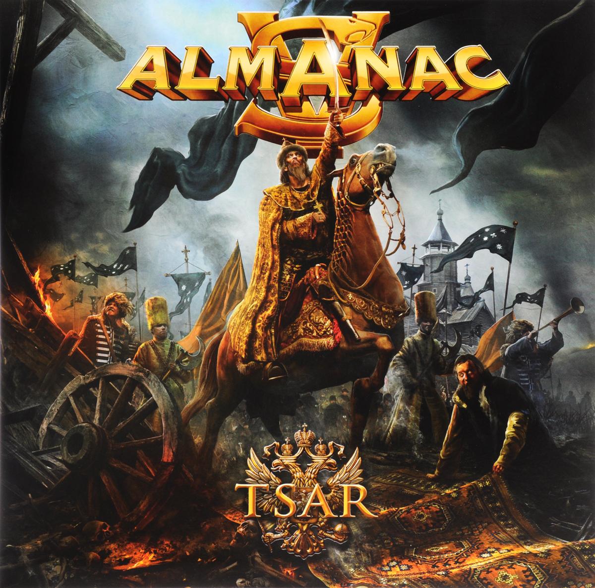Almanac Almanac. Tsar (2 LP) кендрик ламар kendrick lamar damn 2 lp