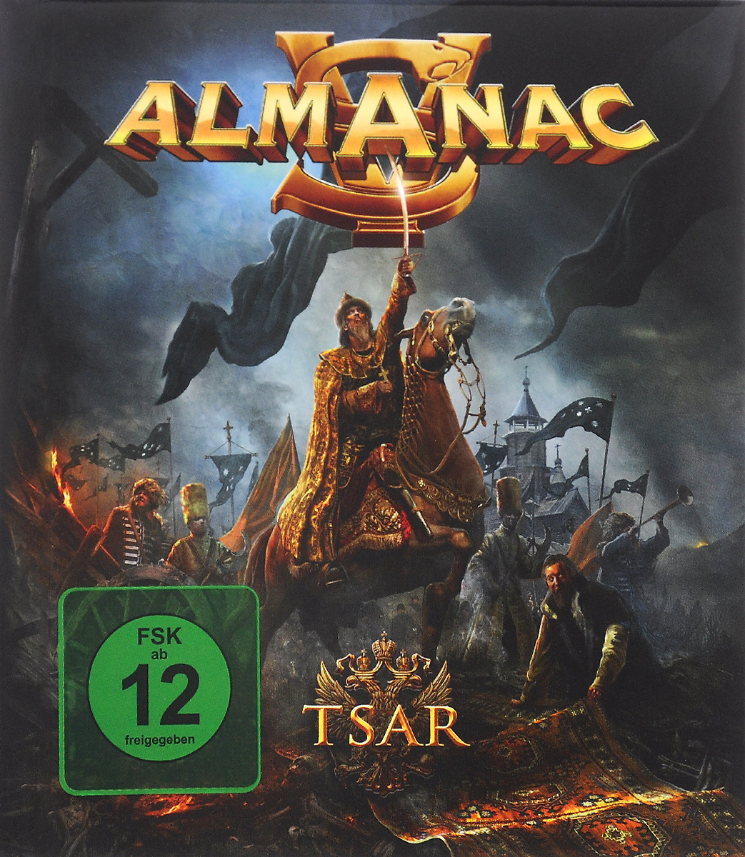 Almanac Almanac. Tsar (CD + DVD) музыка cd dvd audio