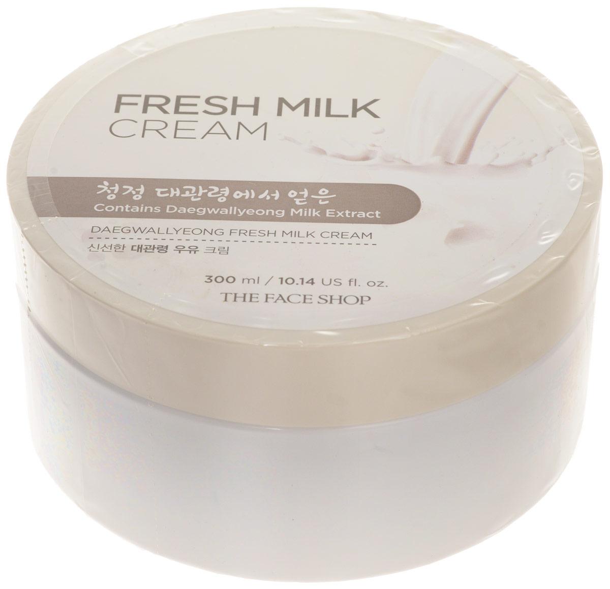 The Face Shop Fresh Milk Cream Крем для лица и тела молочный, 300 мл безмасляная пенка для умывания с экстрактом семян чиа the face shop chia seed fresh bubble foаm