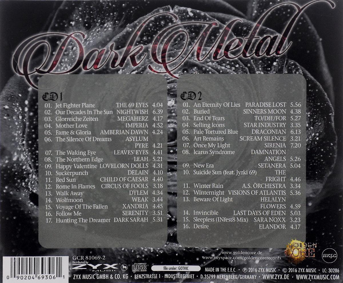 Dark Metal. Volume 1 (2 CD)