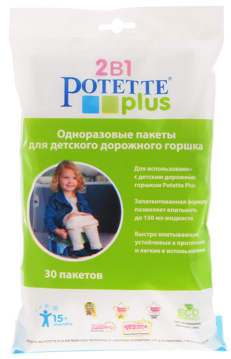 Одноразовые био-пакеты для детского дорожного горшка