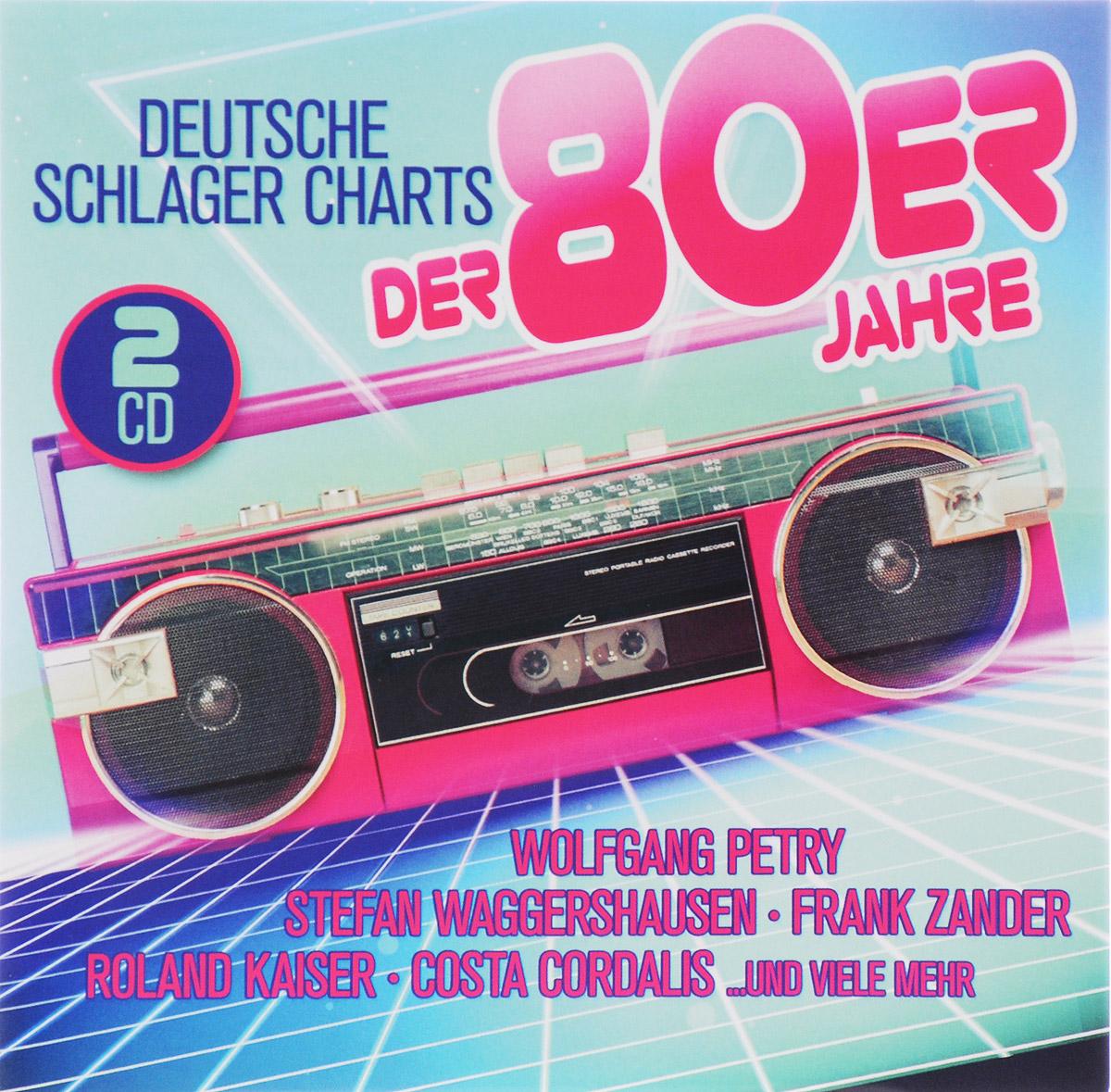 Франк Зандер Deutsche Schlager Charts Der 80er Jahre (2 CD) roland kaiser fernando express рекс гилдо ibo питер орлоф томми стейнер андреа джаргес патрик линдлер disco fox charts der 80er jahre 2 cd