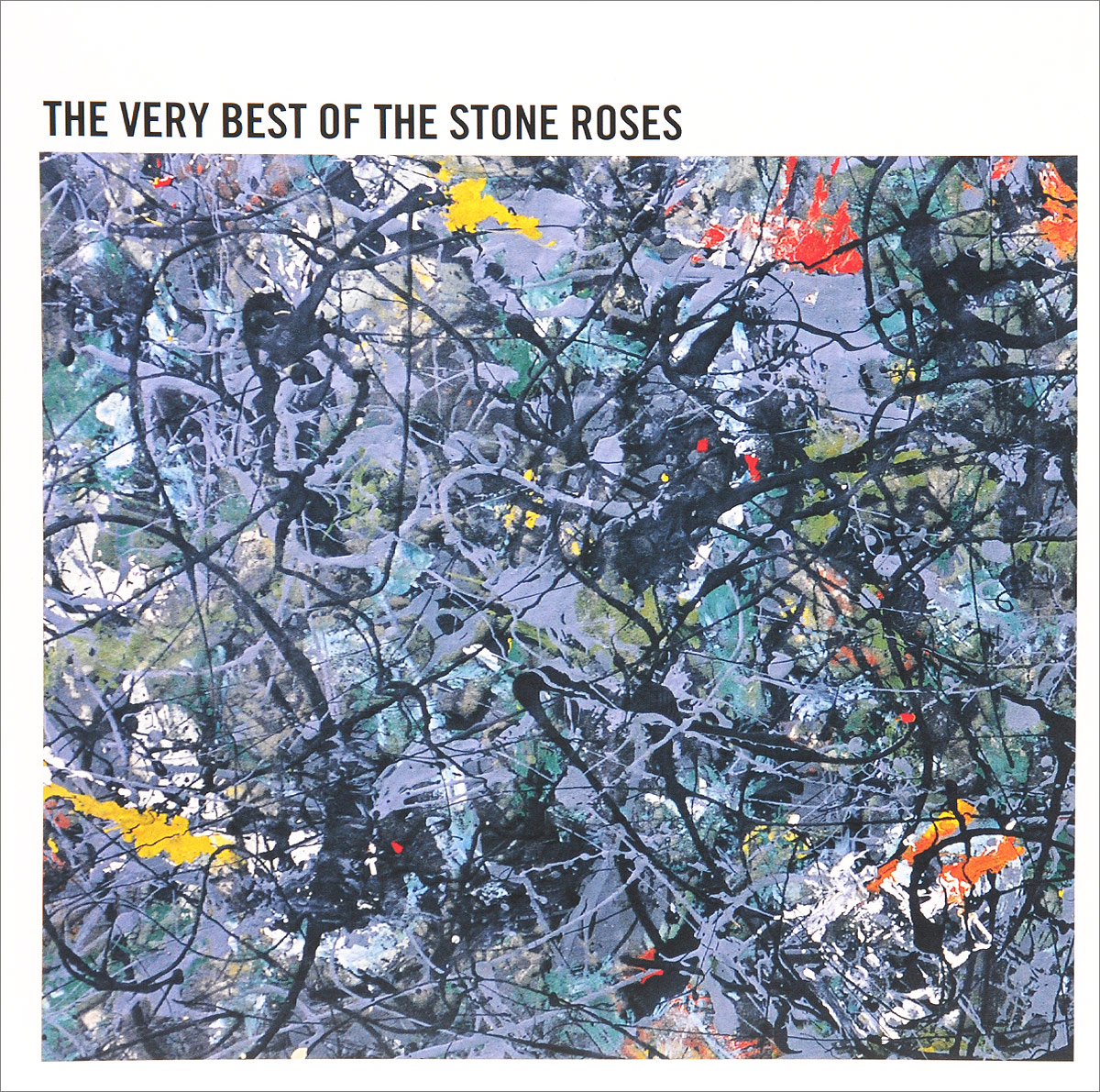 The Stone Roses The Very Best Of The Stone Roses (2 LP) руки вверх – the best lp