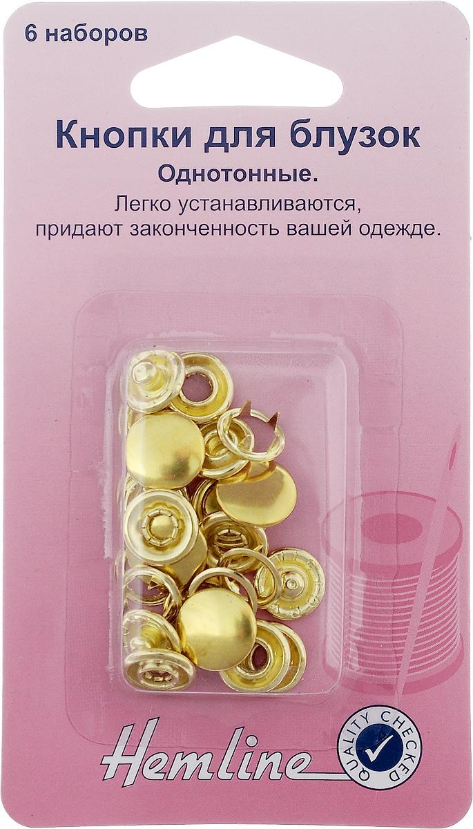 Кнопки для блузок Hemline, цвет: золото, диаметр 11 мм, 6 шт кольца для строп hemline 25 мм 2 шт