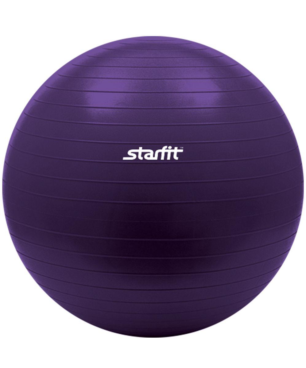 Мяч гимнастический Starfit, антивзрыв, цвет: фиолетовый, диаметр 65 см c graupner verdamme mich nicht gwv 1121 39
