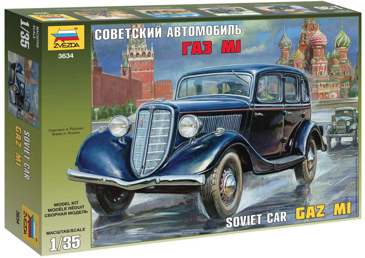 Звезда Сборная модель Автомобиль ГАЗ М1 дистиллятор звезда м1