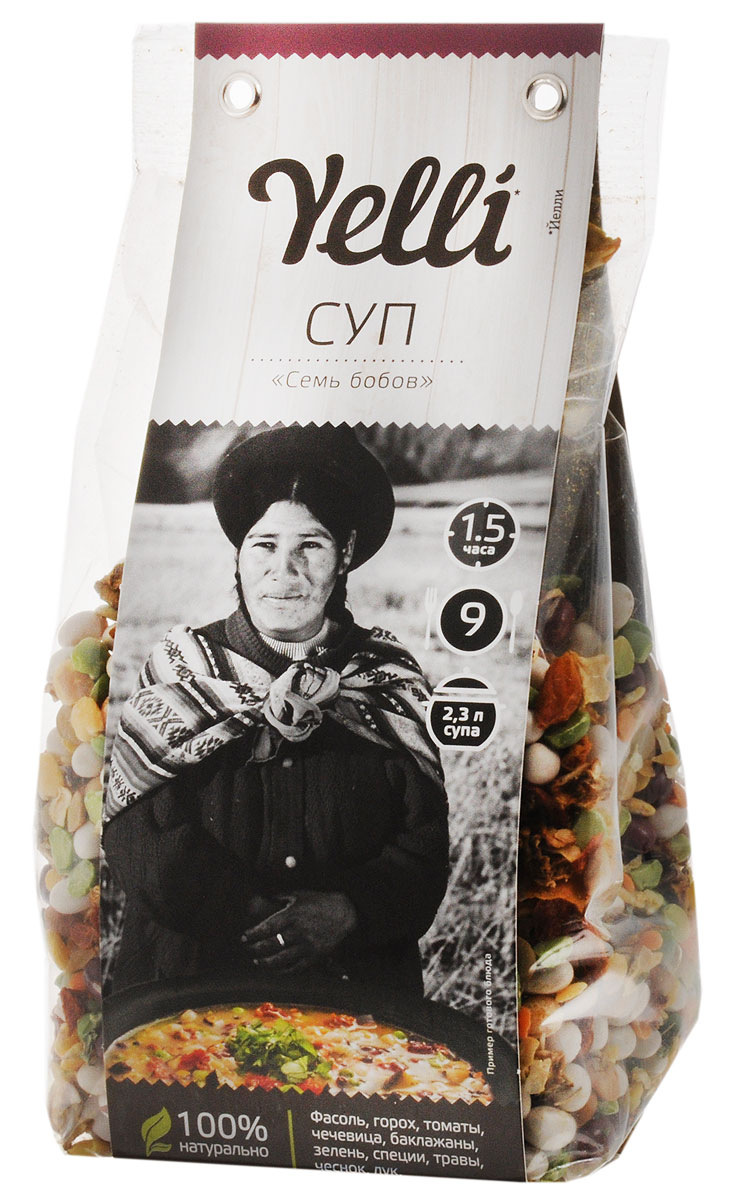 Yelli суп семь бобов, 250 г yelli суп yelli чечевичный масурдал 250г