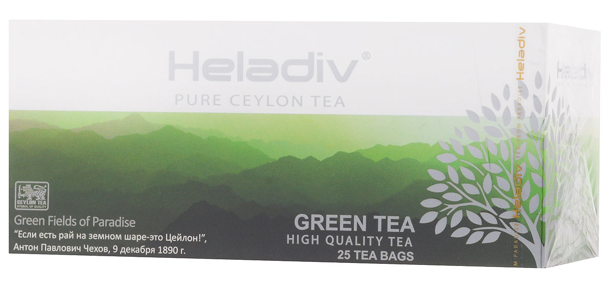 Heladiv Green Tea чай зеленый в пакетиках, 25 шт