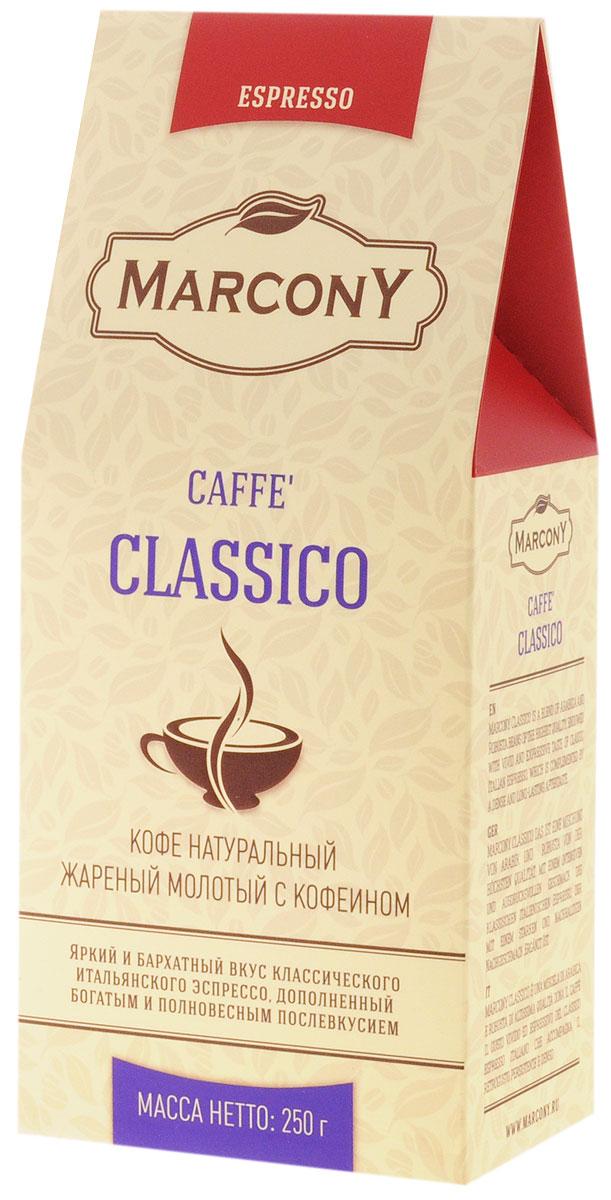 Marcony Espresso Caffe' Classico кофе молотый, 250 г капсулы tassimo espresso classico